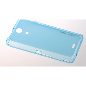 Силиконовый матовый полупрозрачный чехол для Sony Xperia ZR Голубой