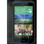 Ультратонкое износоустойчивое сколостойкое олеофобное защитное стекло-пленка для HTC Desire 530/630
