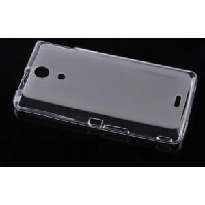 Силиконовый матовый полупрозрачный чехол для Sony Xperia ZR Белый
