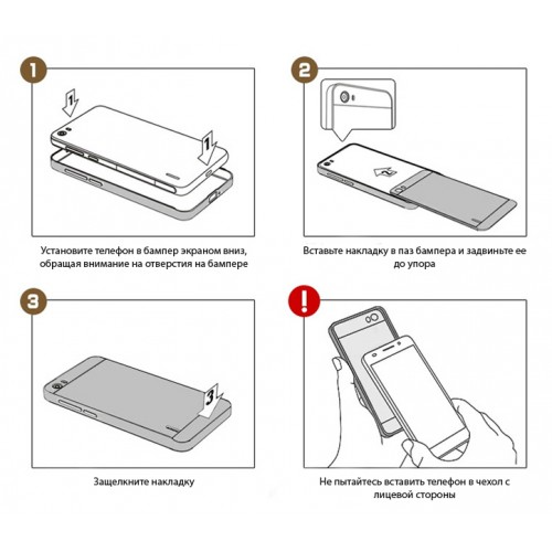 Двухкомпонентный чехол с металлическим бампером и поликарбонатной накладкой с объемно-рельефным УФ-принтом для Huawei Mate S