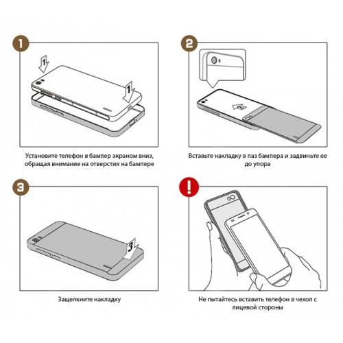 Двухкомпонентный чехол с металлическим бампером и поликарбонатной накладкой с принтом для Huawei G8