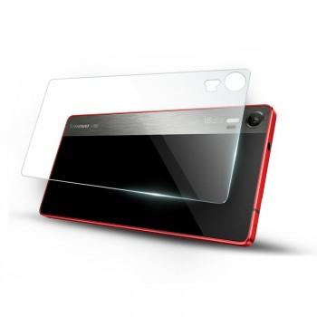 Ультратонкое износоустойчивое сколостойкое олеофобное защитное стекло-пленка на заднюю поверхность смартфона для Lenovo Vibe Shot