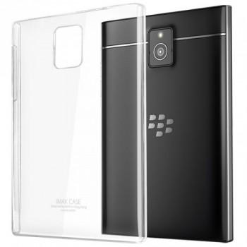 Пластиковый транспарентный олеофобный премиум чехол для Blackberry Passport