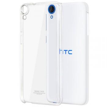Пластиковый транспарентный олеофобный премиум чехол для HTC Desire 820