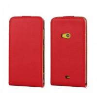 Чехол вертикальная книжка на пластиковой основе для Nokia Lumia 625 Красный