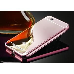 Гибридный металлический двухкомпонентный чехол с поликарбонатной крышкой с зеркальным покрытием для Xiaomi RedMi 3 Розовый