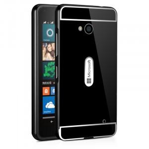 Двухкомпонентный чехол с металлическим бампером и поликарбонатной накладкой для Microsoft Lumia 640