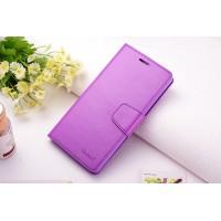 Глянцевый чехол портмоне подставка на силиконовой основе с защелкой для Huawei Mate 8 Фиолетовый
