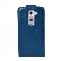 Чехол книжка вертикальная с заклепкой для LG Optimus G2 mini Синий