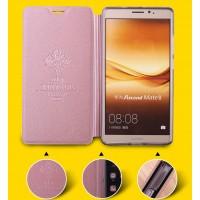 Текстурный чехол флип подставка на силиконовой основе для Huawei Mate 8 Розовый