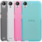 Силиконовый матовый полупрозрачный чехол для HTC Desire 530/630