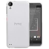 Силиконовый матовый полупрозрачный чехол для HTC Desire 530/630 Белый
