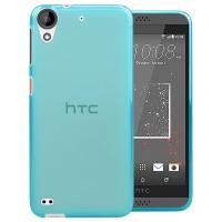 Силиконовый матовый полупрозрачный чехол для HTC Desire 530/630 Голубой