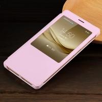 Чехол флип на пластиковой основе с окном вызова текстура Кожа для Huawei Mate 8 Розовый