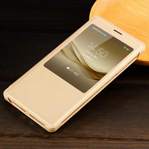 Чехол флип на пластиковой основе с окном вызова текстура Кожа для Huawei Mate 8 Бежевый