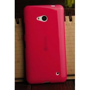 Силиконовый глянцевый непрозрачный чехол для Microsoft Lumia 640 Пурпурный