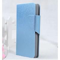 Чехол флип подставка с затежкой для Sony Xperia E1 Голубой