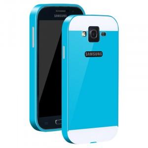 Двухкомпонентный чехол металлический бампер и поликарбонатная накладка с отверстием для лого для Samsung Galaxy Grand Голубой