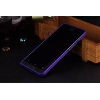 Металлический бампер для ASUS Zenfone 5 Фиолетовый