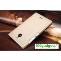Пластиковый матовый премиум чехол для Nokia X2 Бежевый