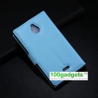 Чехол портмоне подставка с магнитной застежкой и внутренними карманами для Nokia X2 Голубой