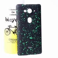 Пластиковый дизайнерский чехол серия Starry Night для Acer Liquid E3 Зеленый