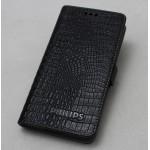 Кожаный чехол горизонтальная книжка (нат. кожа крокодила) на силиконовой основе для Philips i908