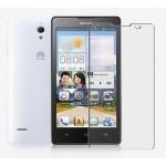 Защитная пленка для Huawei Ascend G700