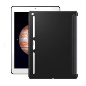 Двухкомпонентный противоударный премиум чехол накладка силикон/поликарбонат совместимый со Smart Keyboard для Ipad Pro Черный