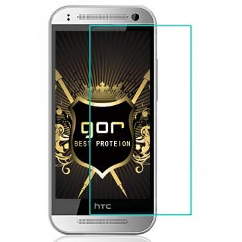 Ультратонкое износоустойчивое сколостойкое олеофобное защитное стекло-пленка для HTC One mini 2