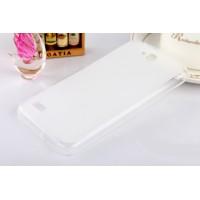 Силиконовый матовый полупрозрачный чехол для Huawei Honor 3C Lite Белый
