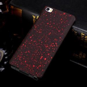 Пластиковый матовый дизайнерский чехол с голографическим принтом Звезды для Xiaomi MI5 Красный