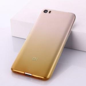 Силиконовый градиентный чехол для Xiaomi MI5 Желтый