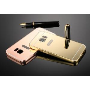 Двухкомпонентный чехол с металлическим бампером и поликарбонатной накладкой с зеркальным покрытием для Samsung Galaxy S7 Бежевый
