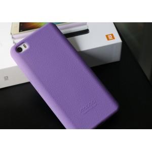 Силиконовый матовый нескользящий софт-тач премиум чехол для Xiaomi MI5 Фиолетовый