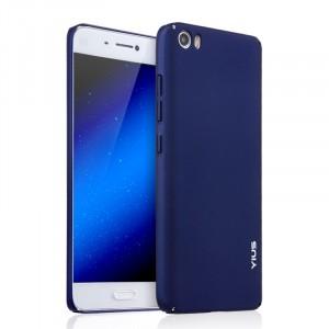 Пластиковый матовый непрозрачный чехол с улучшенной защитой корпуса для Xiaomi MI5 Синий