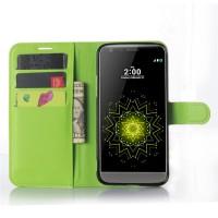 Чехол портмоне подставка на силиконовой основе с магнитной защелкой для LG G5 Зеленый