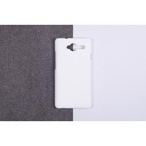 Пластиковый матовый непрозрачный чехол для ZTE Blade L3