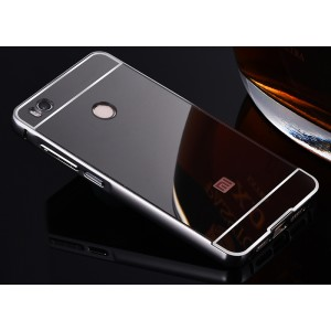 Гибридный двухкомпонентный чехол с металлическим бампером и поликарбонатной крышкой с зеркальным покрытием для Xiaomi Mi4S