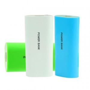 Ультракомпактное карманное зарядное устройство 1200 mAh