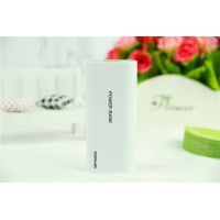 Ультракомпактное карманное зарядное устройство 1200 mAh Белый