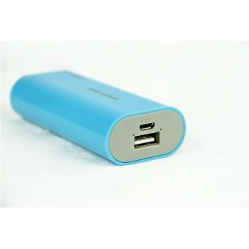Ультракомпактное карманное зарядное устройство 1200 mAh Голубой
