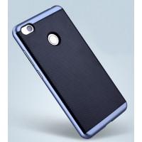 Двухкомпонентный противоударный чехол силикон/поликарбонат для Xiaomi Mi4S Синий
