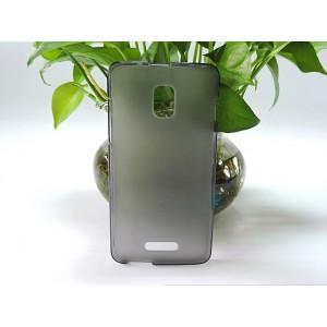 Силиконовый матовый полупрозрачный чехол для Alcatel OneTouch Pop Star 3G 5022d
