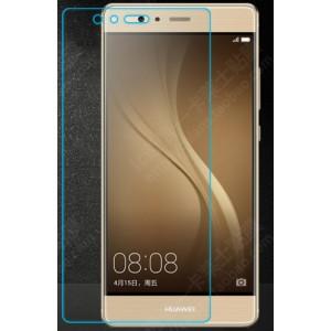 Ультратонкое износоустойчивое сколостойкое олеофобное защитное стекло-пленка для Huawei P9