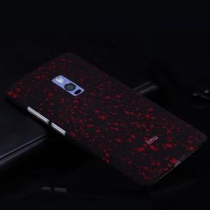 Пластиковый матовый дизайнерский чехол с голографическим принтом Звезды для OnePlus 2