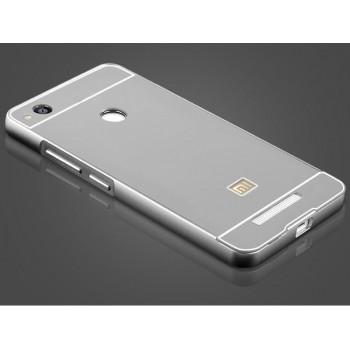Двухкомпонентный чехол с металлическим бампером и поликарбонатной накладкой с отверстием для лого для Xiaomi RedMi 3 Pro/3S Серый