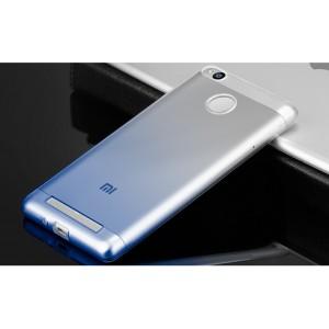 Силиконовый градиентный полупрозрачный чехол для Xiaomi RedMi 3 Pro/3S Синий