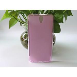 Силиконовый матовый полупрозрачный чехол для Lenovo Vibe S1 Розовый