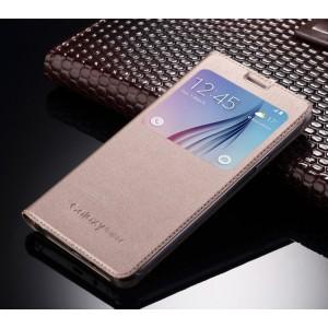 Чехол флип на пластиковой основе с окном вызова для Samsung Galaxy J7 (2016) Бежевый